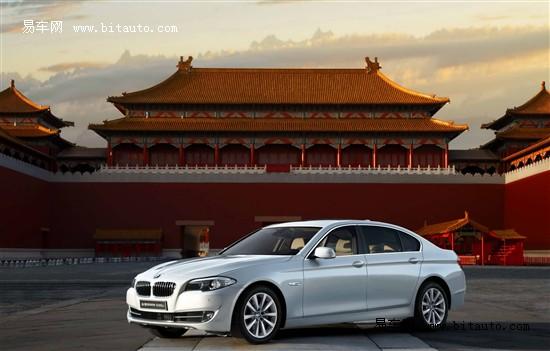 京城宝马新5系8月份上市 已开始接受预订