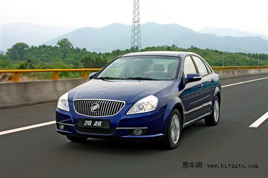 2011款凯越武汉8月到店 现预定可优惠1万
