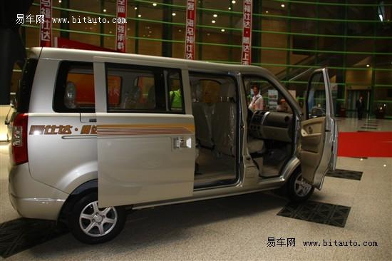 海马郑州福仕达腾达上市 售价3.68 4.58万 南京汽车论坛 西高清图片