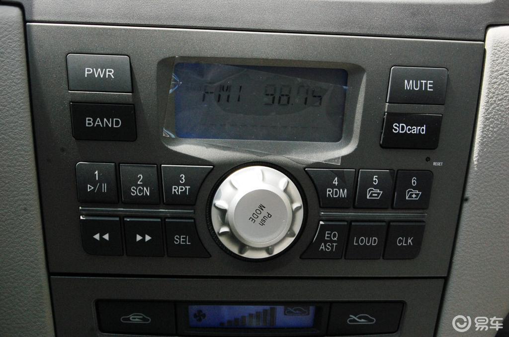 【2010款夏利N5内饰图片】-易车网BitAuto.com
