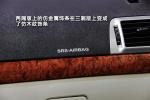 长安CX30三厢(590870)图标