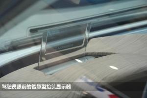 纳智捷neora#上海车展-纳智捷neora图说图片