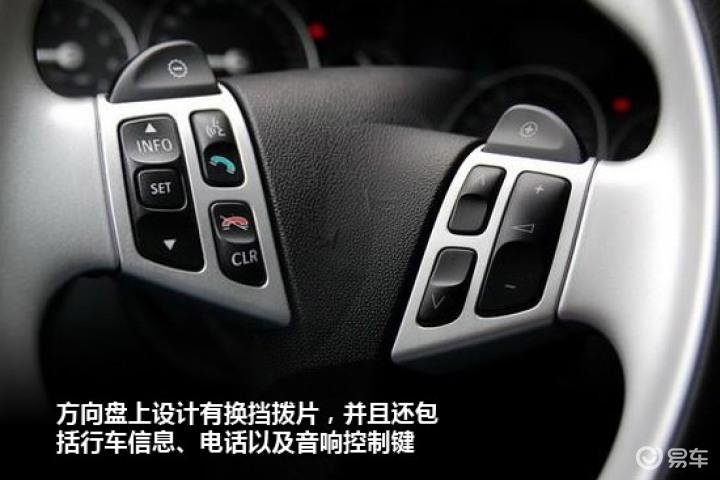 易车网汽车图片萨博> 9-3x  开始5/15萨博9-3x拍摄者:阎宇南高清图片