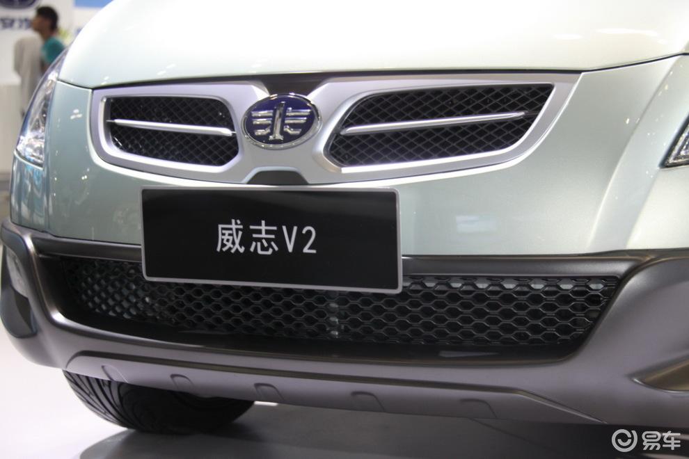 【威志v2图片】-易车网bitauto.com