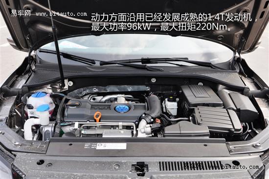 实用至上 实拍上海大众新帕萨特1.4T高清图片