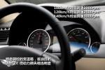 瑞麒G52.0DVVT自动豪华型图片