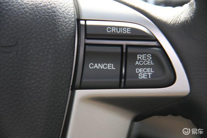 巡航定速控制开关
