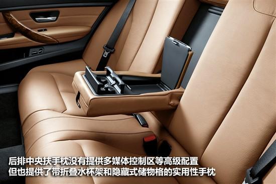 宝马3系320价格 宝马3系LI320价格优惠7万元