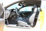 劳恩斯coupe(进口)前排空间图片