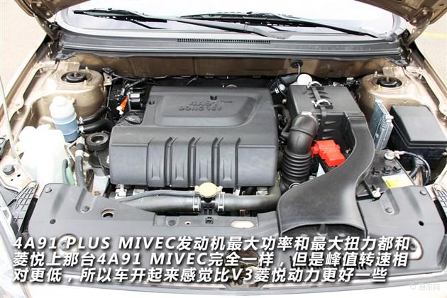 6款自主紧凑级三厢车推荐 东南v5菱致高清图片