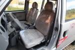 骏意驾驶员座椅图片