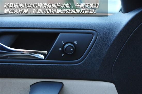 新桑塔纳中控台设计同样是招人喜欢的简洁风格。各部分功能控制区域有明显区分,音响、空调布局的错落有致,操作起来非常便利。   【这是全新桑塔纳音响系统工作时的状态】详情咨询:157-1293-8926 马经理  从配置上看,新桑塔纳高配车型拥有自动空调、USB接口、定速巡航等便利性配置,有电动天窗、真皮座椅等舒适性配置,仅驾驶员侧车窗有一键下降功能,有行 车自动落锁。这样的配置对于新桑塔纳而言没有特别的亮点,但足够满足日常使用需求,而且还可以保证足够性价比,是非常合理的安排。  详情咨询:157-1293-