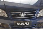 夏利N3中网(中央隔栅)图片
