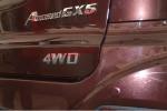 奥轩GX5 外观
