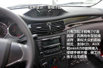 风神S302013款风神S30图说图片
