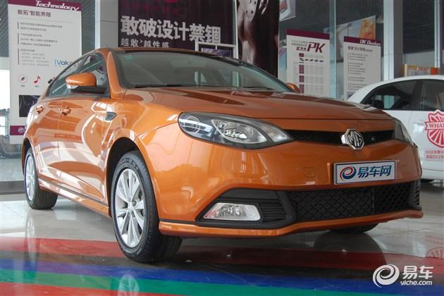 鞍山MG6三厢全系最高降1万 现车销售