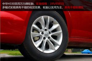 中华H330H330图解图片