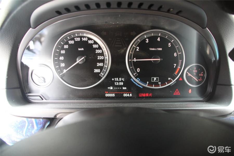 汽车仪表盘指示灯图解 宝马