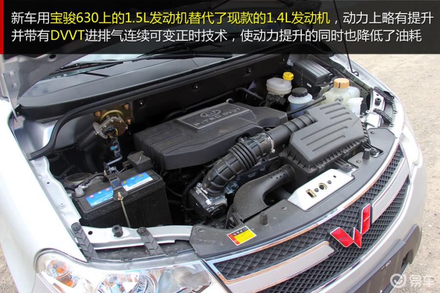 五菱宏光 2013 款1.5l s 手动 豪华型 汽车图片高清图片