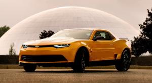 科迈罗2014款科迈罗概念车图片