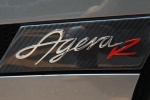 科尼赛克Agera Agera R外观-灰色