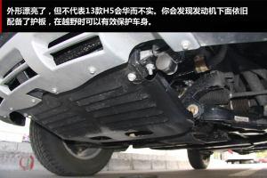 H5测试H5智尊版2.0T手动四驱尊贵型图解
