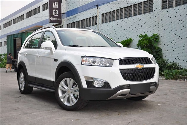 上海通用雪佛兰车型售价调整 涉及11款