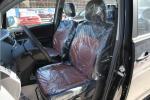 长城V80 驾驶员头枕