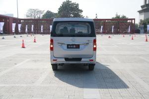 长安睿行M80正车尾图片