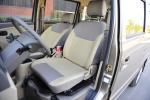 俊风驾驶员座椅图片