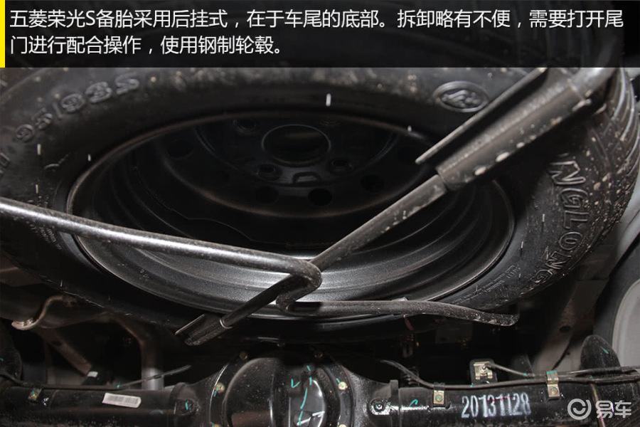 【五菱荣光汽车图片-汽车图片大全】-易车网
