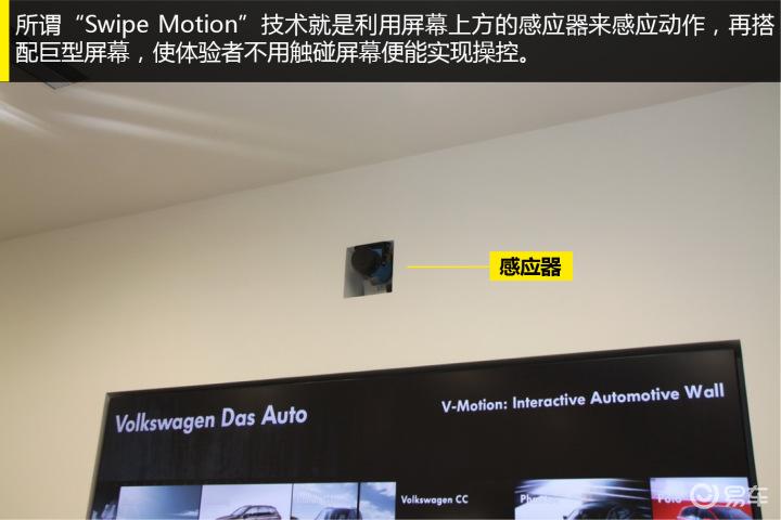 大众进口高尔夫GTI旗舰店图解(590946);
