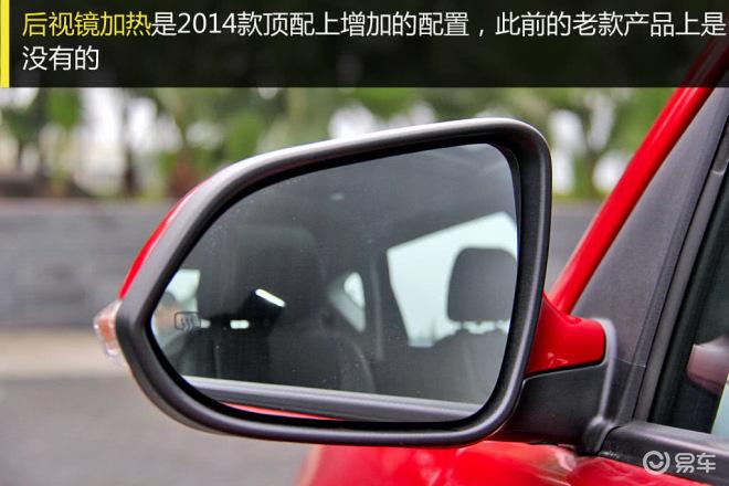 2014款 长安cs35 1.6l 自动 豪华型 国v高清图片
