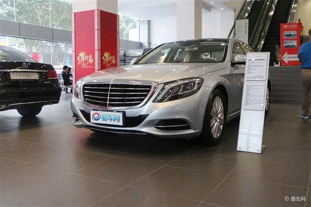 奔驰S400L店内现车销售 暂无现金优惠