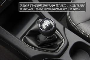 V6菱仕东南V6 1.5T 6MT图说