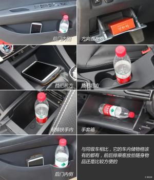 V6菱仕东南v6 1.5t