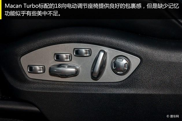 空气悬挂   动力小结:macan turbo卓越的性能参数使得其在同高清图片