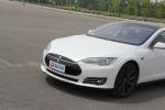 Model S(进口)车头局部图片
