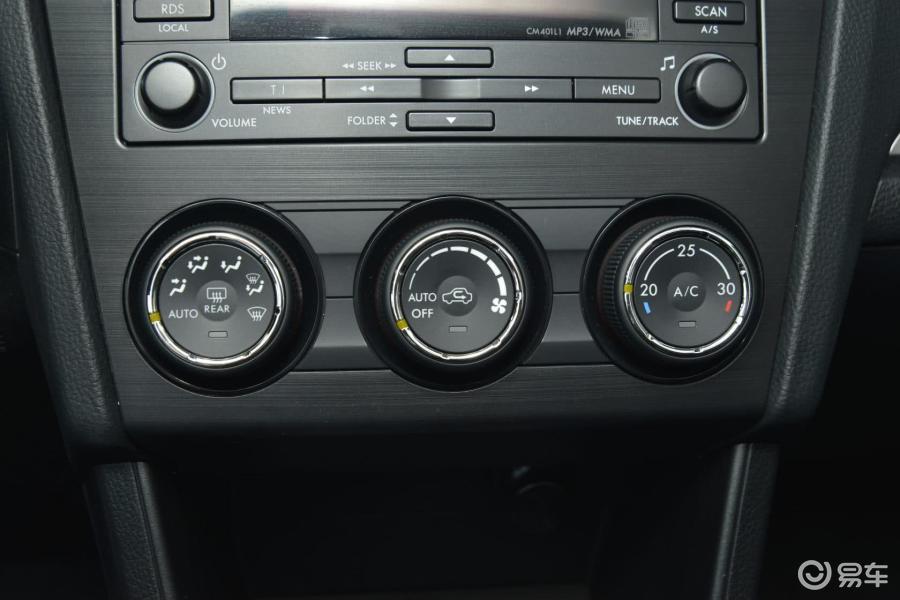 斯巴鲁汽车空调按键图解