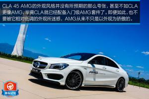 CLA AMGCLA 45 AMG试驾图片