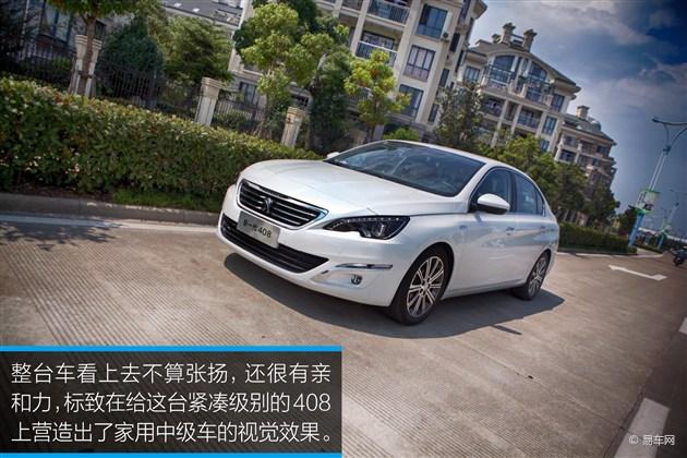 全新标致408广州已到店 订金20000元