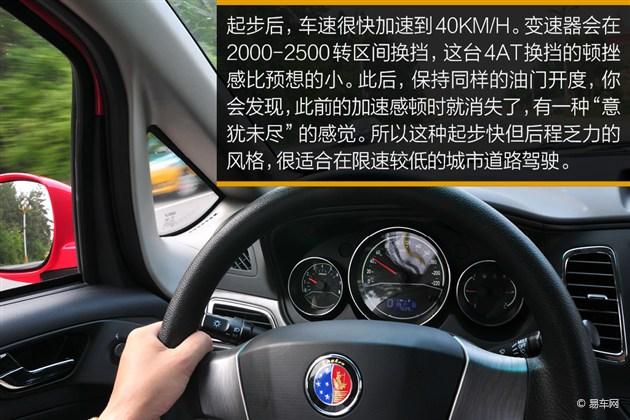 自动挡汽车起步停车步骤