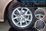 中华H530图解中华新H530图片