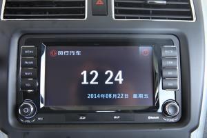 景逸S50景逸S50 官方图图片