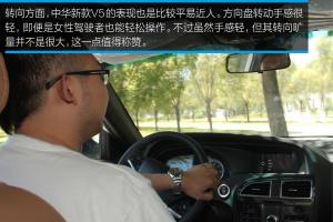 中华V5中华新款V5试驾体验图片