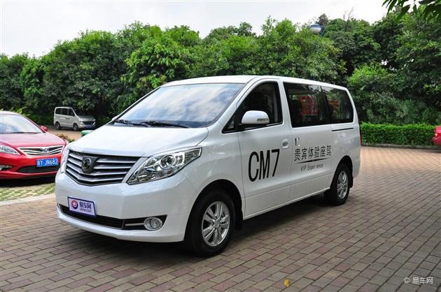 博丰伟业风行CM7领衔新一代公务车