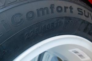瑞风S5 备胎品牌