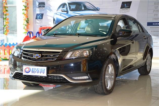 吉利新帝豪三厢增四款车型 售7.98万元起