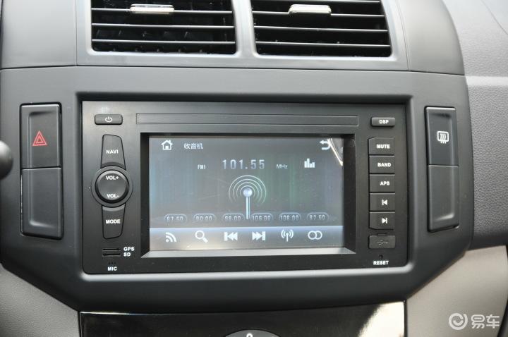 昌河福瑞达M50中控台音响控制键 534783高清图片