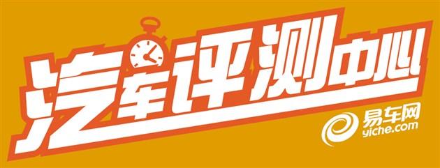 亚洲城ca88手机版官网下载 5